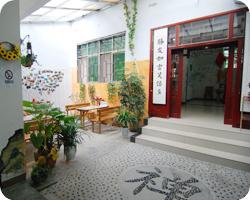 Where is the Shaolin Temple - Hostel Lobby