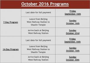 CK Martial Hearts Shaolin Temple Kung Fu Training Programs - 6 October 2016 Dates 2