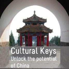 Cultural Keys is hiring a passionate and dedicated team member!